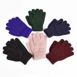 Elico Expander Gloves